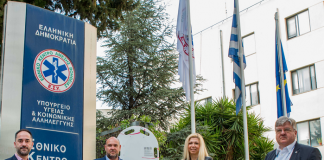 ΔΕΛΤΑ Δωρεά δύο φορητών θαλάμων στο ΕΚΑΒ