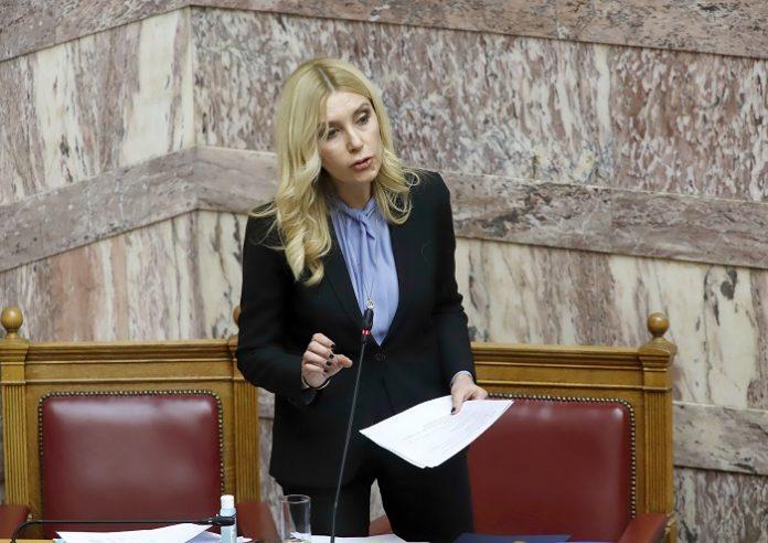 Για την αντιμετώπιση των ελληνοποιήσεων και τις αυστηρές ποινές, μίλησε η Φ. Αραμπατζή στη Βουλή