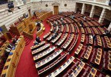 Βουλή: Υπερψηφίστηκε το περιβαλλοντικό νομοσχέδιο μετά από ονομαστική ψηφοφορία