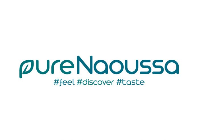Δήμος Νάουσας: Σε λειτουργία η διαδικτυακή πλατφόρμα «Pure Naoussa- Καθαρή Νάουσα»