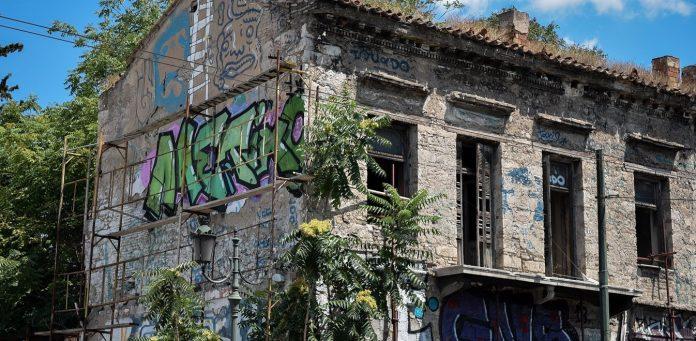 Εγκρίσειςαισθητικής αναβάθμισης κτηρίων από το ΥΠΕΝ