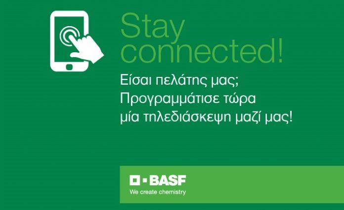 Νέα ψηφιακή πλατφόρμα επικοινωνίας «STAY CONNECTED» από τη BASF