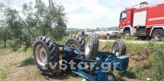 Νεκρός νεαρός αγρότης - Καταπλακώθηκε από το τρακτέρ του