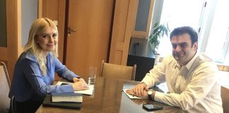 Την ψηφιοποίηση των διαδικασιών για εξαγωγές προϊόντων ζωικής και φυτικής προέλευσης συζήτησαν Πιερρακάκης - Αραμπατζή