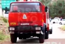 Χίος: Πυρκαγιά στην ιχθυογεννητική μονάδα του ομίλου «ΝΗΡΕΑΣ» στα Καρδάμυλα