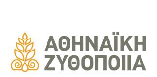 Αθηναϊκή Ζυθοποιία: Απορρόφηση του κριθαριού στην τιμή που προβλέπουν τα συμβόλαια