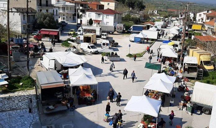 Δήμος Βισαλτίας: Με το 50% των πωλητών η λαϊκή Νιγρίτας
