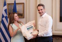 «Ελλάδα Χωρίς Πλαστικά Μιας Χρήσης»: Για την πορεία της πρωτοβουλίας ενημερώθηκε ο πρωθυπουργός