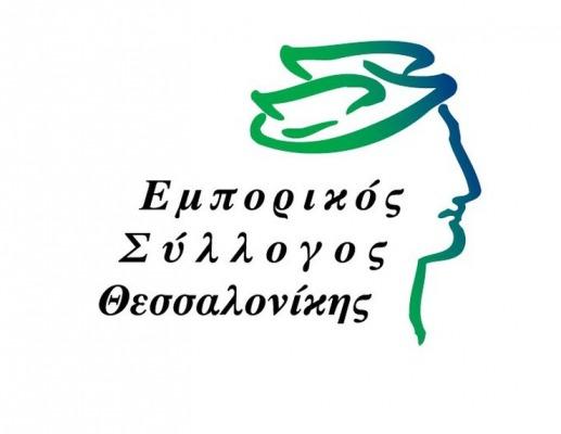 Kλειστά τα καταστήματα του Νομού Θεσσαλονίκης την ημέρα του Αγίου Πνεύματος