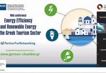 Γερ. Θωμάς-Ημερίδα Ελληνογερμανικού Επιμελητηρίου: Προς ένα μοντέλο «πράσινης» τουριστικής Ανάπτυξης