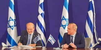Κοινή Διακήρυξη για στενότερη ενεργειακή συνεργασία Ελλάδας-Ισραήλ