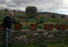 Tο Μέλι Κισσούρι ξεκινάει σήμερα το ταξίδι του για κατοχύρωση στο Μητρώο ΠΟΠ-ΠΓΕ-ΕΠΙΠ