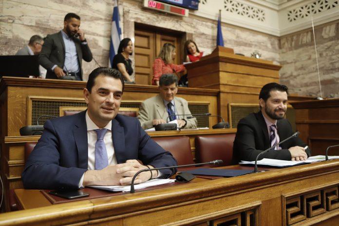 Κ. Σκρέκας - Βουλή: Μείωση κόστους ενέργειας και άρδευσης και γεωργίας ακριβείας για μία πιο παραγωγική Ελλάδα