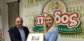 Τον Συνεταιρισμό «Πίνδος» επισκέφθηκε η Φ. Αραμπατζή στην περιοδεία της στα Ιωάννινα