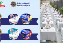 Τέσσερις διακρίσεις για την Φάρμα Κουκάκη σε διεθνή διαγωνισμό στις Βρυξέλλες