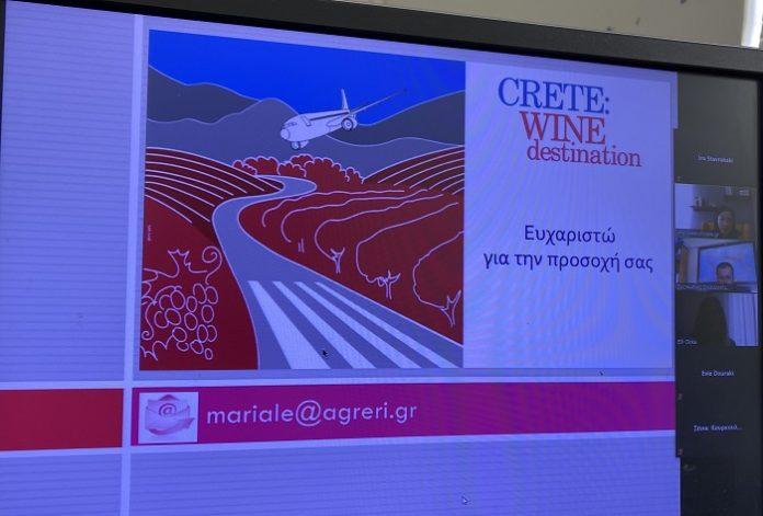 Wines of Crete: Διαδικτυακό σεμινάριο για το αποτύπωμα της πανδημίας στον Οινοτουρισμό