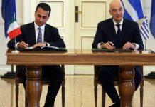 Υπεγράφη η ιστορική συμφωνία οριοθέτησης θαλασσίων ζωνών Ελλάδας- Ιταλίας