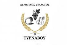 Αγροτικοί Σύλλογοι Τυρνάβου: Καλοστημένη κυβερνητική φιέστα για να μειωθεί η αγανάκτηση των αγροτών