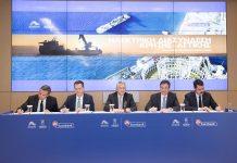 ΑΡΙΑΔΝΗ Interconnection και Eurobank υπέγραψαν δανειακή σύμβαση για τη διασύνδεση Κρήτης-Αττικής