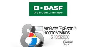 H BASF συμμετέχει στην 85η ΔΕΘ ως εκθέτης στο Εθνικό Περίπτερο της Γερμανίας