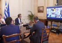 Ολοκληρώθηκε η τηλεδιάσκεψη του πρωθυπουργού με την «Επιτροπή Πισσαρίδη» και τη συμμετοχή κοινωνικών εταίρων