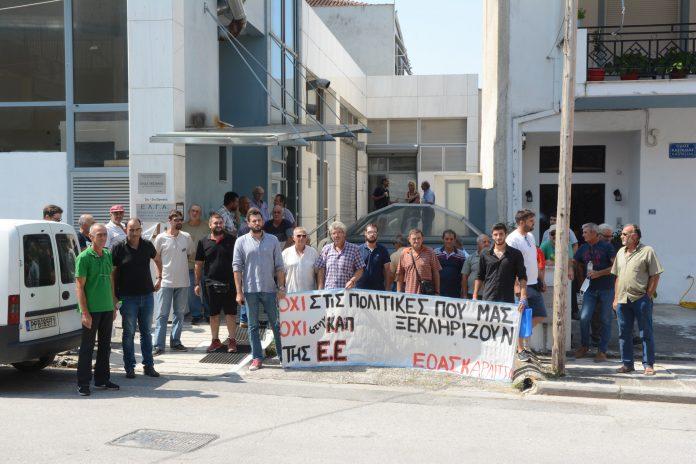 Πανθεσσαλική συγκέντρωση αγροτών στον ΕΛΓΑ - Ζήτησαν δίκαιες αποζημιώσεις και αλλαγή του Κανονισμού