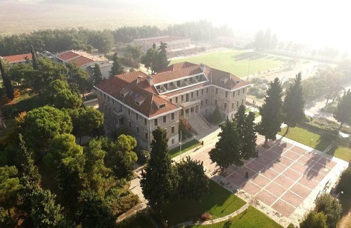 Προκήρυξη υποτροφίας από τo I.IEK της Αμερικανικής Γεωργικής Σχολής και τη Upfield Hellas ΜΕΠΕ - ΑΛΤΙΣ