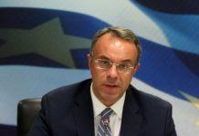 Χρ. Σταϊκούρας Μείωση της προκαταβολής φόρου για τις επιχειρήσεις στις αρχές του Αυγούστου