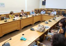 Σύσκεψη στη Περ. Κρήτης για τη συνολική πορεία εκτέλεσης του προγράμματος δακοκτονίας