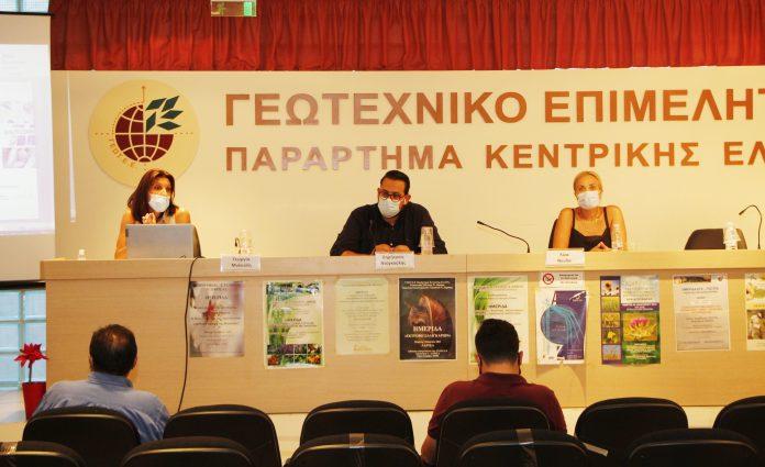 Παρουσιάστηκε το πρόγραμμα κατάρτισης και πιστοποίησης εργαζομένων από το ΓΕΩΤΕΕ