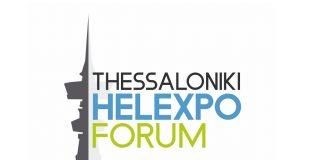 Παρακολουθείστε ζωντανά το Thessaloniki Helexpo Forum 2020