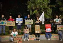 Αλεξανδρούπολη: Kαθιστική διαμαρτυρία κατά της κλιματικής αλλαγής