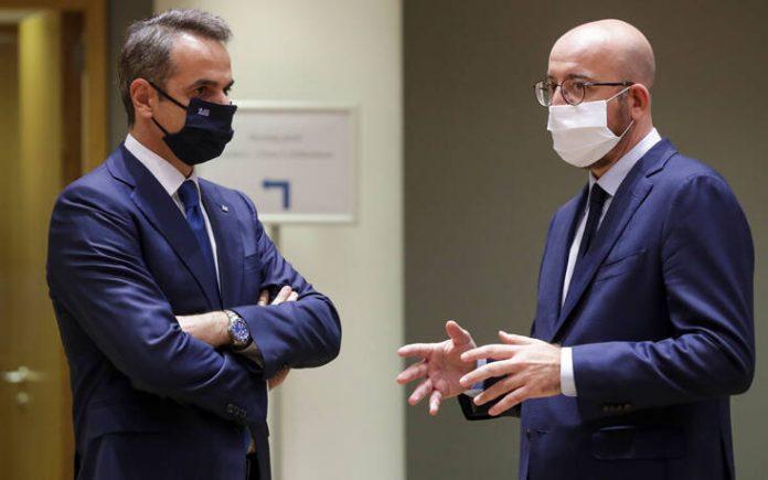 Αναβάλλεται η Σύνοδος Κορυφής της ΕΕ – Κρούσμα κορωνοϊού σε υπάλληλο, σε καραντίνα ο Σαρλ Μισέλ
