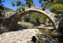 Δήμος Ελασσόνας: Συνεργασία με το πανεπιστήμιο του York στον Καναδά για ανάδειξη των πέτρινων γεφυριών