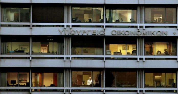 Εκκενώθηκε το υπουργείο Οικονομικών λόγω κορωνοϊού -Τρεις υπουργοί σε καραντίνα