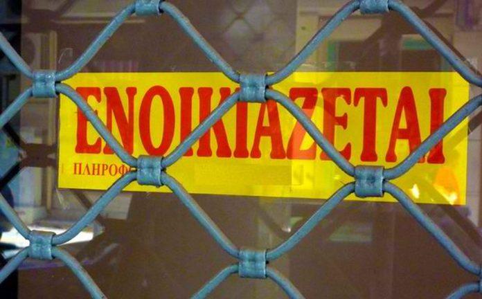 Ο εμπορικός Σύλλογος Αθηνών ζητάει μείωση ενοικίων για το λιανεμπόριο