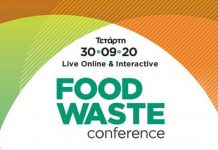 Food Waste Conference: Διαδικτυακό συνέδριο την Τρίτη 30/9