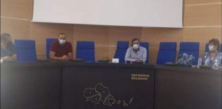 Περ. Θεσσαλίας: Συντονισμός για την αντιμετώπιση του καταρροϊκού πυρετού στα ζώα