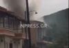 Προβλήματα σε Μεσολόγγι και Ναύπακτο από τις βροχοπτώσεις - Σπίτι έπιασε φωτιά από κεραυνό (βίντεο)