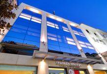 Συνεταιριστική Τράπεζα Ηπείρου: Προβλέψεις για θετικά αποτελέσματα το 2020 – Νέο επιχειρησιακό σχέδιο ανάπτυξης