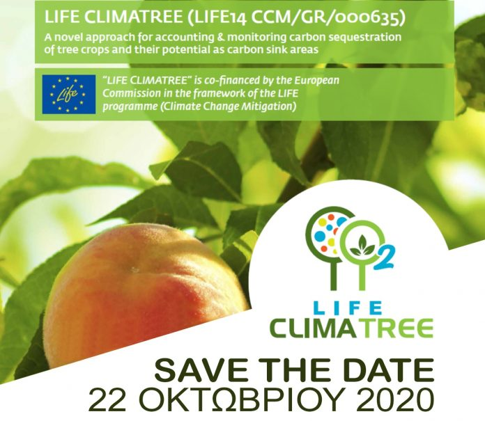 LIFE CLIMATREE: Διαδικτυακό συνέδριο για τα καρποφόρα δέντρα στην υπηρεσία του μετριασμού της κλιματικής αλλαγής