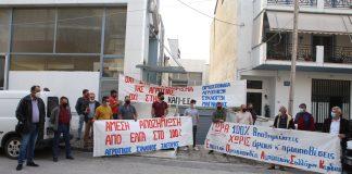 Διαμαρτυρία στον ΕΛΓΑ Λάρισας από τις Ομοσπονδίες Αγροτικών Συλλόγων