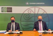 Κ. Χατζηδάκης - ΟΟΣΑ: Ευρωπαϊκά κονδύλια άνω των 10 δισ. ευρώ για «πράσινες» δράσεις
