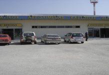 """Καστοριά: Αεροπορικές οδηγίες για το αεροδρόμιο """"Αριστοτέλης"""" - Ποιες πτήσεις επιτρέπονται"""
