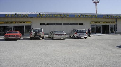 Καστοριά: Αεροπορικές οδηγίες για το αεροδρόμιο