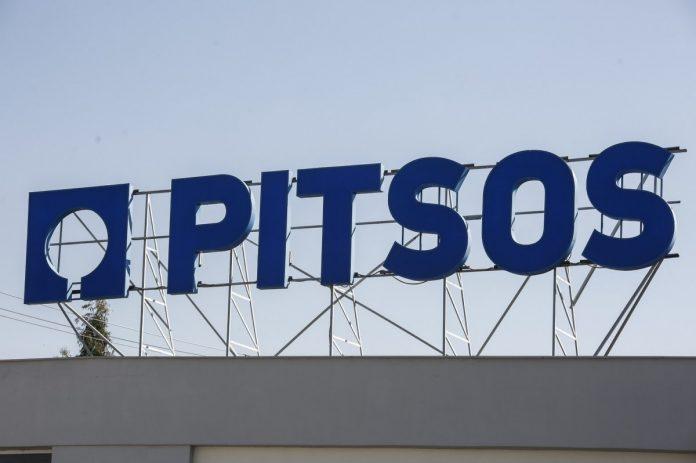 Mετά από 155 χρόνια μεταφέρεται εκτός Ελλάδος η PITSOS