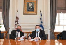 Μνημόνιο συνεργασίας μεταξύ Επαγγελματικού Επιμελητηρίου Αθηνών και Οικονομικού Πανεπιστημίου Αθηνών