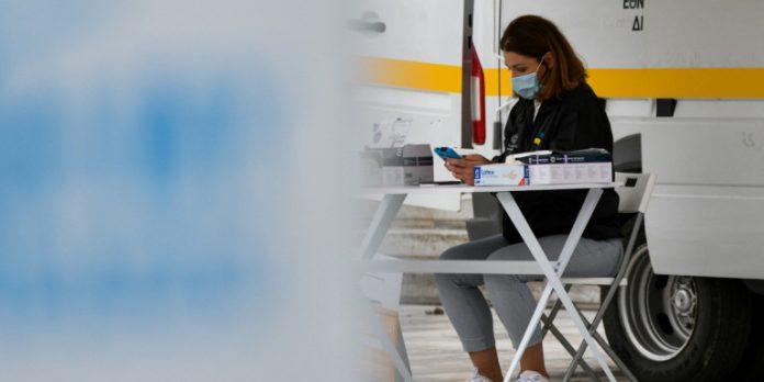 Κορωνοϊός: Συναγερμός στην εταιρεία μπαχαρικών «Ηλιος» -Εντοπίστηκαν 13 κρούσματα