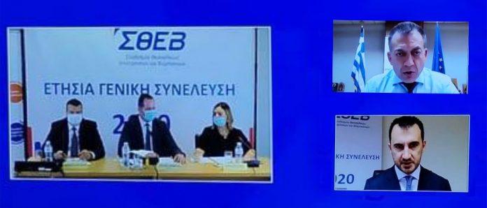 Oικονομία, επενδύσεις, εργασιακές σχέσεις και ασφάλεια επιχειρήσεων στο επίκεντρο της συνέλευσης του ΣΘΕΒ