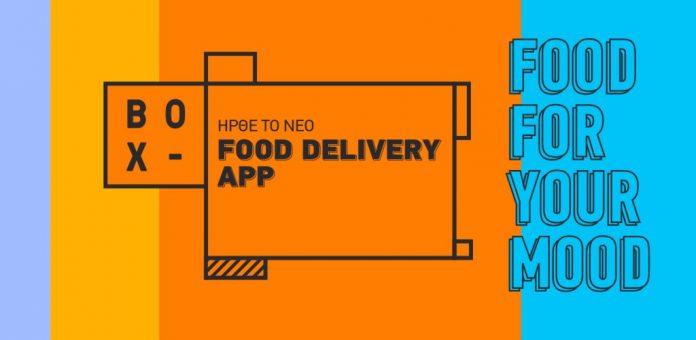 ΟΤΕ-ΒΟΧ: Συνεργασία με ΜΑΣΟΥΤΗ και ΚΡΗΤΙΚΟ για online delivery προϊόντων σούπερ μάρκετ σε πάνω από 50 πόλεις